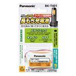 (まとめ)パナソニック コードレス電話機用充電池BK-T401 1個【×3セット】