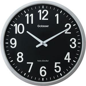 ラドンナ電波掛時計ザラージ黒文字盤GDK-001K1台