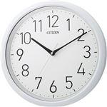 シチズン 防水型クオーツ掛時計8MG799-003 1台