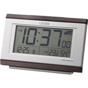 (まとめ)シチズン電波デジタルめざまし時計茶色木目仕上8RZ161-0061台【×2セット】
