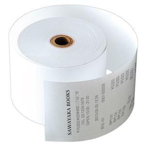 (まとめ)サーマルレジロール紙紙幅80×芯内径12mm巻長63m中保存タイプ1パック(3巻)【×5セット】