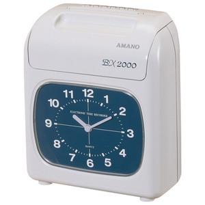 アマノ電子タイムレコーダーシルバーグレイBX20001台