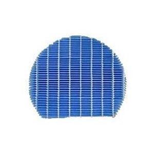 (まとめ)シャープ加湿空気清浄機交換用フィルター加湿フィルターFZ-Y80MF1個【×2セット】