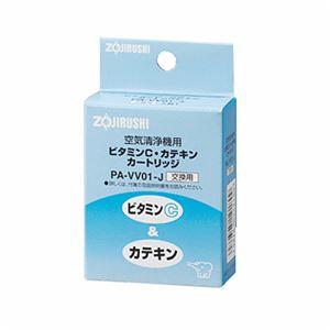 (まとめ)象印 空気清浄機交換用ビタミンCカテキンカートリッジ PA-VV01 1個【×2セット】