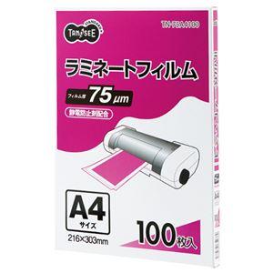 TANOSEE ラミネートフィルム A4グロスタイプ(つや有り) 75μ 1セット(500枚:100枚×5パック)