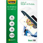 (まとめ)フェローズ ラミネートフィルム A3100μ 5847801 1パック(100枚)【×2セット】