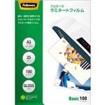 (まとめ)フェローズ ラミネートフィルム A3100μ 5848801 1パック(25枚)【×3セット】