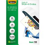 (まとめ)フェローズ ラミネートフィルム B5100μ 5849001 1パック(25枚)【×5セット】
