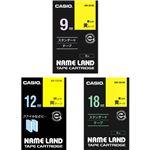 (まとめ)カシオ NAME LANDキレイにはがせて下地がかくせる強粘着テープセット 9・12・18mm 黄/黒文字 XR-MIX-GCYW-3P1パック(3個:各サイズ1個)【×2セット】
