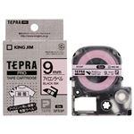 (まとめ)キングジム テプラ PROテープカートリッジ アイロンラベル 9mm ピンク/黒文字 SFS9P 1個【×5セット】
