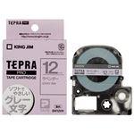 (まとめ)キングジム テプラ PROテープカートリッジ ソフト 12mm ラベンダー/グレー文字 SW12VH 1個【×5セット】