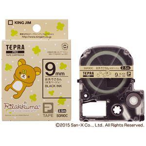 (まとめ)キングジム テプラ PROテープカートリッジ リラックマラベル 9mm お外でごろん(水玉ベージュ)/黒文字 SGR9DC 1個【×5セット】