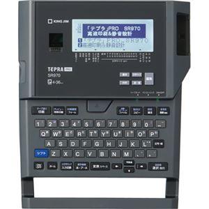 キングジム テプラ PROTH-SR970S 1台