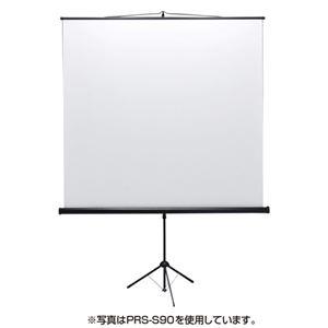 サンワサプライ プロジェクタースクリーン三脚式 80型 PRS-S80 1台の写真1