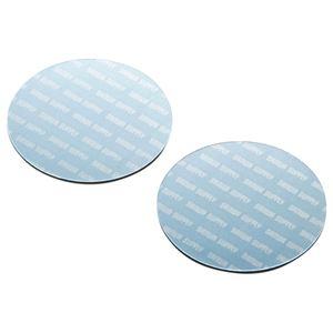 (まとめ)サンワサプライ ノートパソコン冷却パット丸型 ブルー TK-CLNP2BL 1パック(2枚)【×3セット】