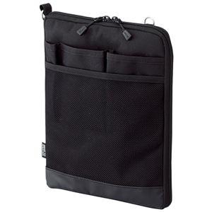 (まとめ)リヒトラブ SMART FITACTACT バッグインバッグ (タテ型) A5 ブラック A-7682-24 1個【×3セット】