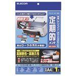(まとめ)エレコム OAクリーニングシート A4両面タイプ CK-PR1W 1枚【×10セット】