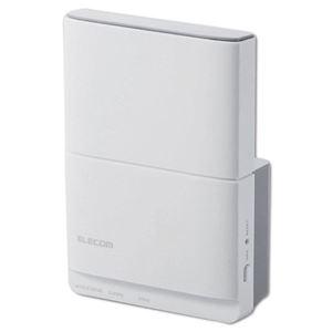 エレコム無線LAN中継器11ac867+300MbpsWTC-1167HWH1台