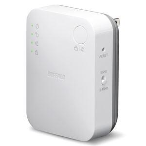 バッファローAirStationハイパワー無線LAN中継器433+300Mbps11ac・n・g・b対応WEX-733DHP1台