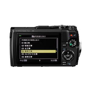 オリンパス 工事写真現場用デジタルカメラTG-5 工一郎 1台