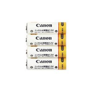 (まとめ)キヤノン ニッケル水素電池NB4-300 1171B001 1セット(4本)【×3セット】