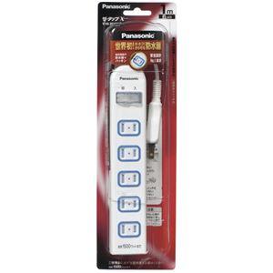 (まとめ)パナソニックザ・タップX一括防水スイッチ付6個口2mコード付WHA25262WP1個【×3セット】