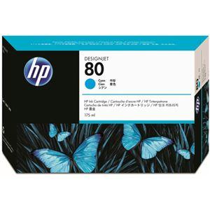 HP HP80 インクカートリッジシアン 175ml 染料系 C4872A 1個