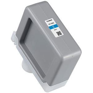 キヤノン インクタンクPFI-1100C シアン 160ml 0851C001 1個