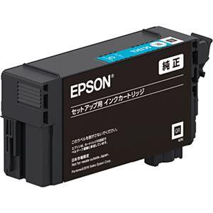 エプソン インクカートリッジ シアン50ml SC13CL 1個