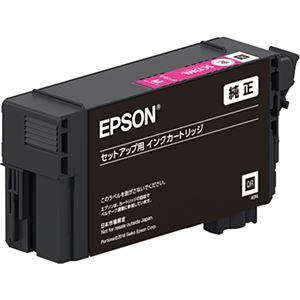 (まとめ)エプソン インクカートリッジ マゼンタ26ml SC13MM 1個【×2セット】