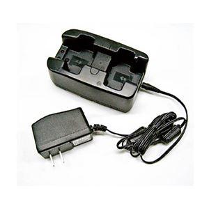 アルインコ ツイン充電器 EDC167A1個