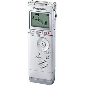 パナソニック ICレコーダー 8GBホワイト RR-XS370-W 1台