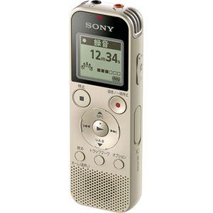 ソニー ステレオICレコーダー 4GBゴールド ICD-PX470F/N 1台