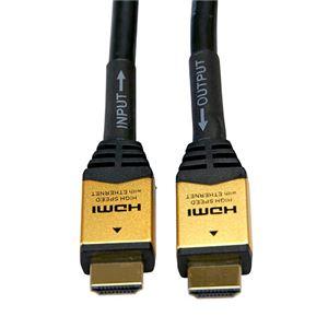 ホーリックイコライザー付き長尺HDMIケーブルゴールド20mHDM200-0071本