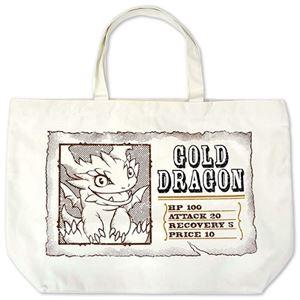 【パズル&ドラゴンズ】 ビッグトートバッグ(ゴールドドラゴン)