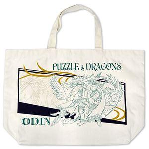 【パズル&ドラゴンズ】 ビッグトートバッグ(オーディン)