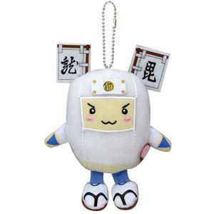 ご当地キャラクター 音がピッピと鳴るよマスコット(あぶらげんしん) 新潟県(長岡市)