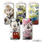 カスタムカバー iPhone 6 とじこめシリーズ ディズニー(ミニー)