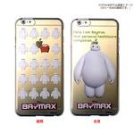 カスタムカバー iPhone 6 Plus ベイマックス(総柄)