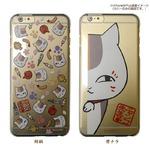 カスタムカバー iPhone 6 Plus 夏目友人帳ニャンコ先生(総柄)
