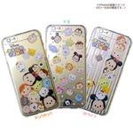 カスタムカバー iPhone 6 ディズニー ツムツム(水玉)