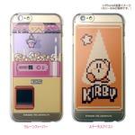 カスタムカバー iPhone 6 星のカービィ(クレーンフィーバー)