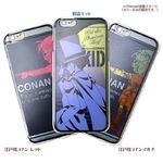 カスタムカバー iPhone 6 名探偵コナン(江戸川コナン レッド)