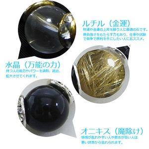 キャンディーボール&天然石リング/ルチルクォーツ