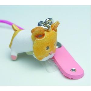 日本製牛革仕様のハンドメイドアニマルストラップ/ハムスター