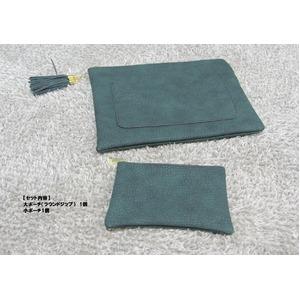 薄型フリンジシンプルクラッチポーチバッグ(ポーチ付)/グリーン