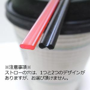 ホットコーヒー用マドラーストロー/18cmブラックカラー 1000本入り