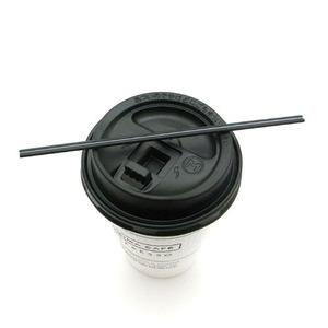 ホットコーヒー用マドラーストロー/15cmブラ...の関連商品6