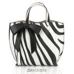 ミニサイズ♪柔らか素材のリボンチャーム2WayバッグS/ゼブラ