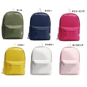 全6色♪安さが自慢の前ポケット付軽量ラウンドリュック/チェリーピンク